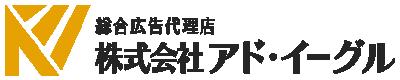 クリエイティブツール制作支援サイト