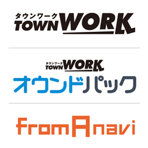パート・アルバイトロゴ1